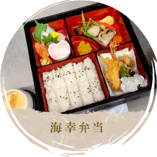 姫路市網干魚吹津内のしらす・海鮮丼のお食事処「海幸」 海幸弁当